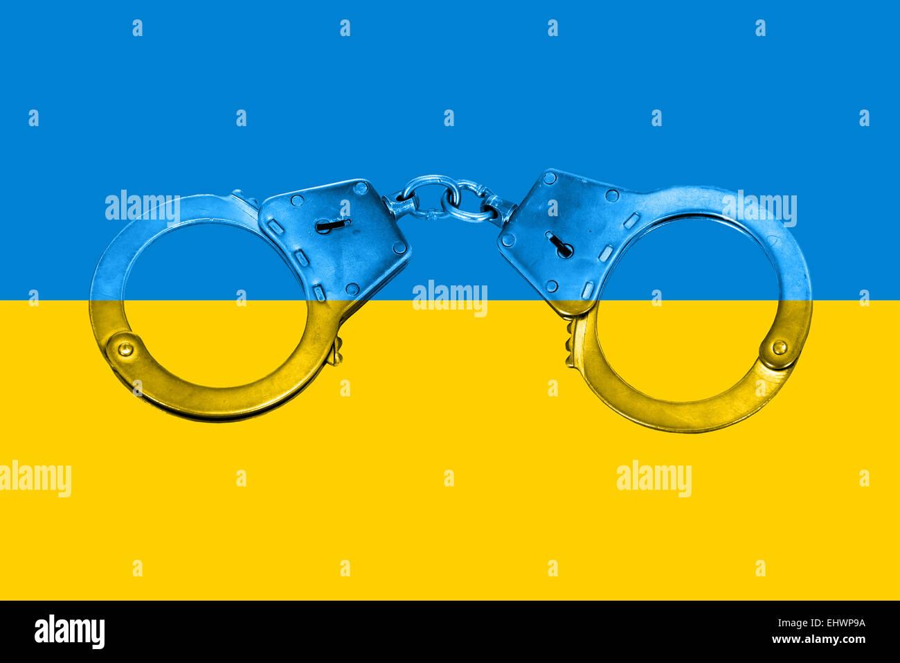 Ukrainian Jail Stock Photos Ukrainian Jail Stock Images Alamy
