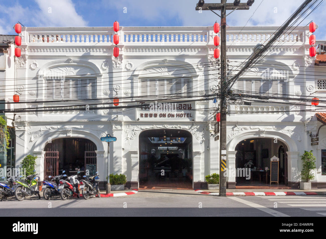 The restored On On Hotel in old Phuket town, Thailand. The hotel is famous for its role in the film The Beach. Stock Photo