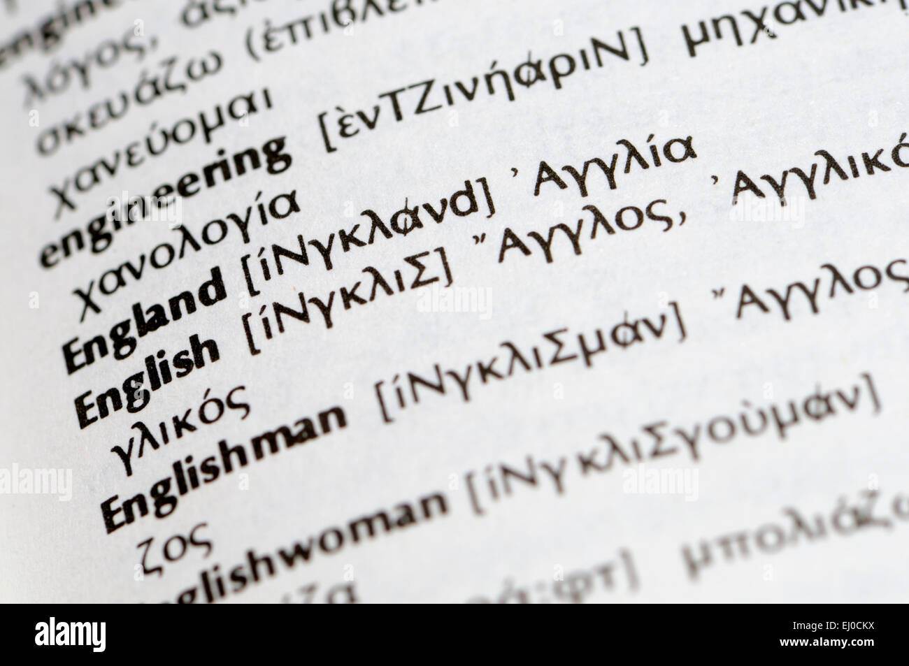 England / English translated in a Greek dictionary - Stock Image