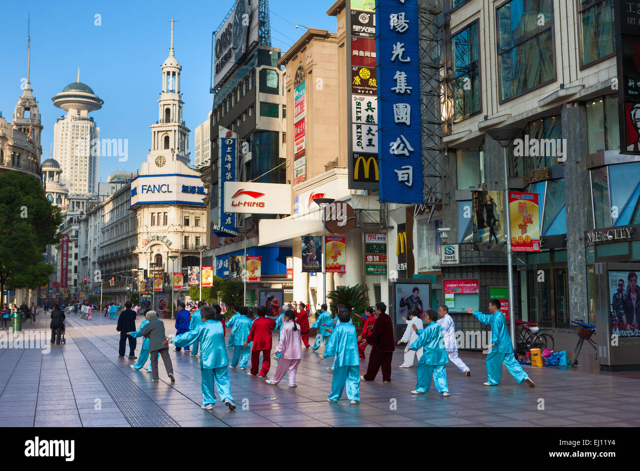 Shanghai, China, Asia, pedestrian precinct, mall, morning exercises, sport, town, city, - Stock Image