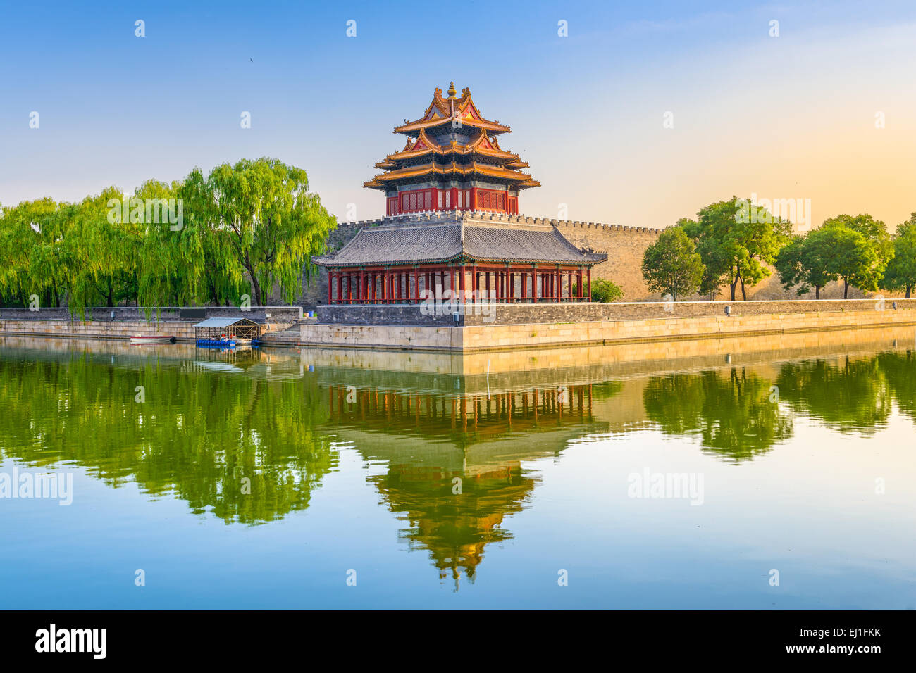 Beijing, China at the outer moat corner of the Forbidden City. - Stock Image