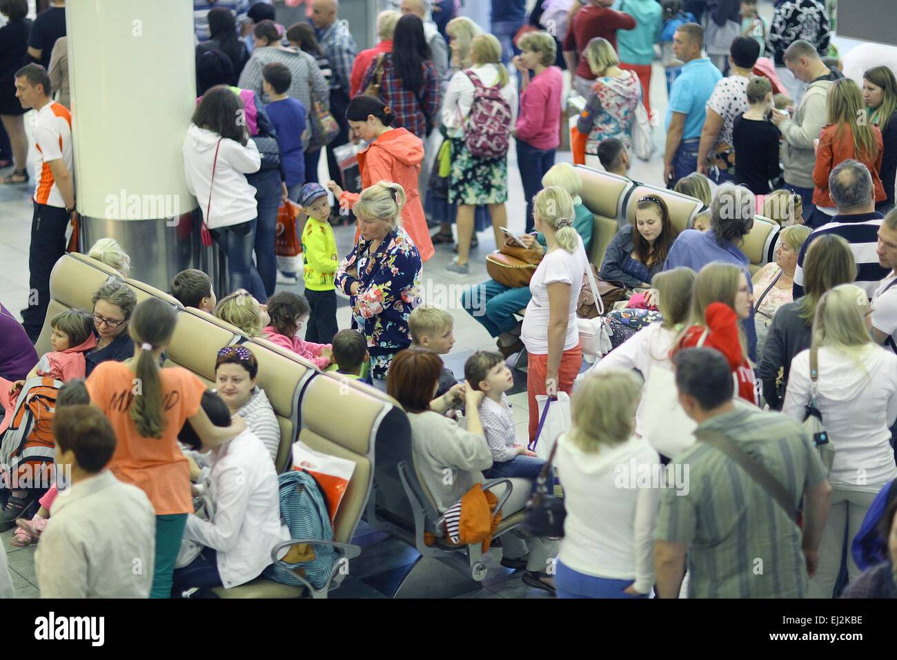 Moscow, RUSSIA – JUNE 13: passengers are expected to pick up at the airport Sheremetyevo-2, the check in baggage - Stock Image