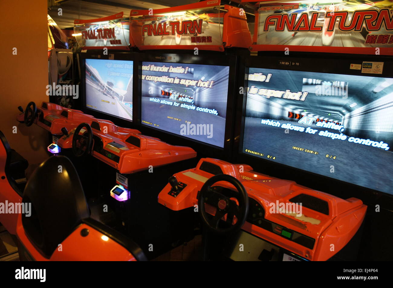 Arcade Game Stock Photos & Arcade Game Stock Images - Alamy