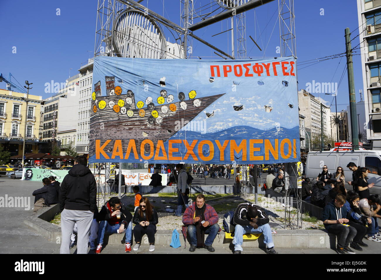 Athens, Greece. 21st March 2015. A huge banner reads 'Refugees welcome'. ANTARSYA (Anticapitalist Left Cooperation - Stock Image