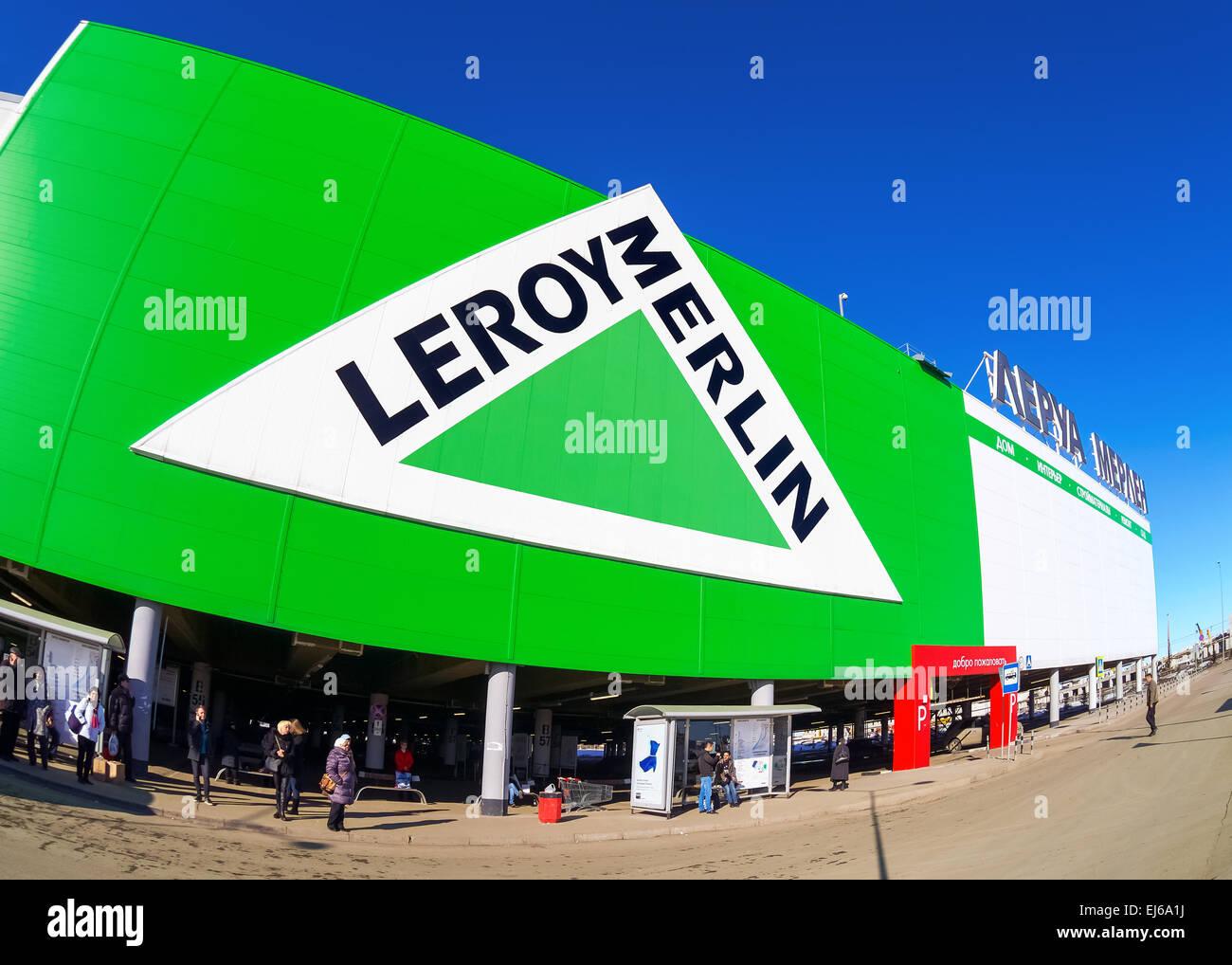 Leroy merlin samara store stock photo: 80044878 alamy