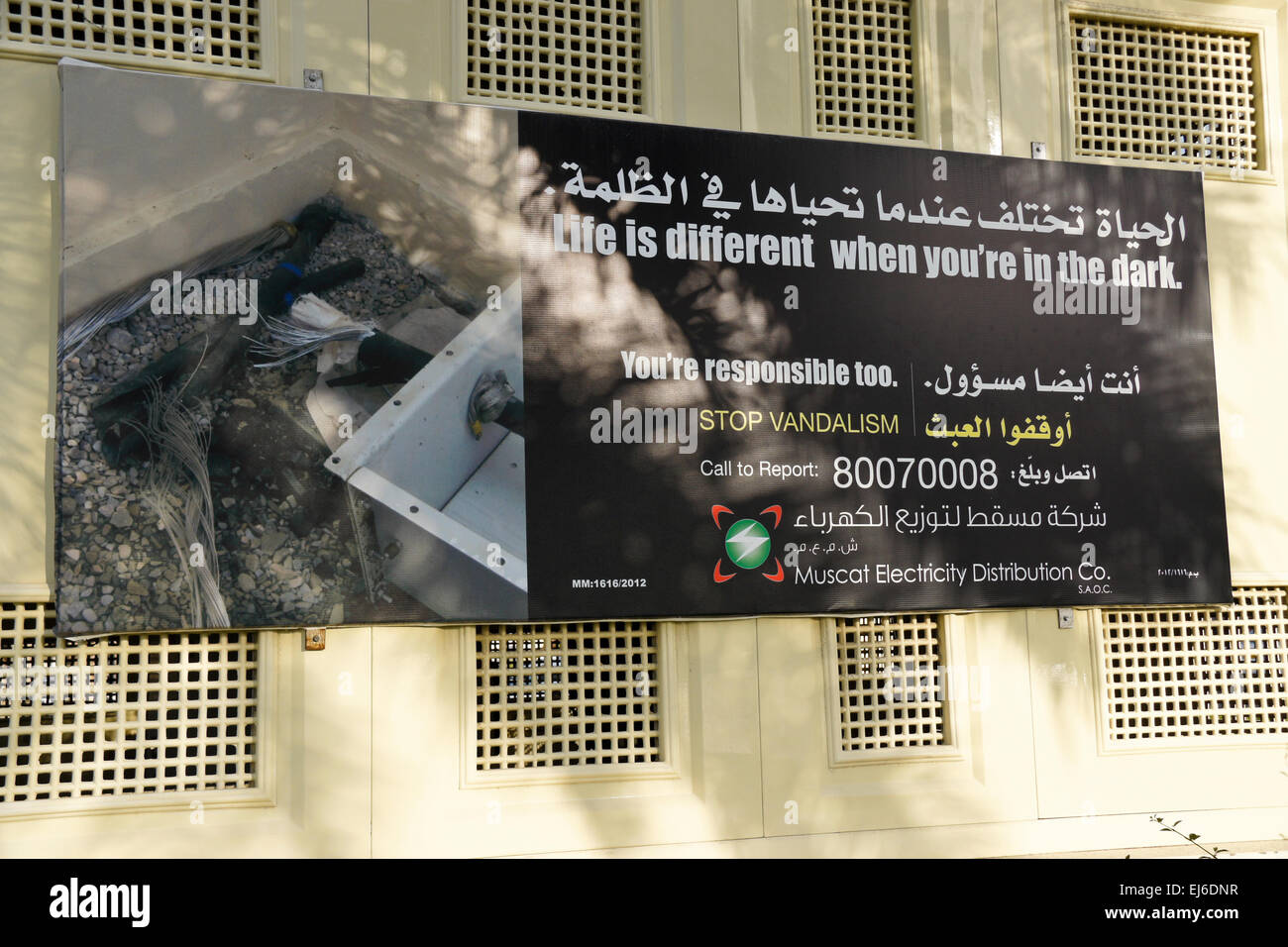 Billboard against stealing electrical wiring, Muscat, Sultanate of ...