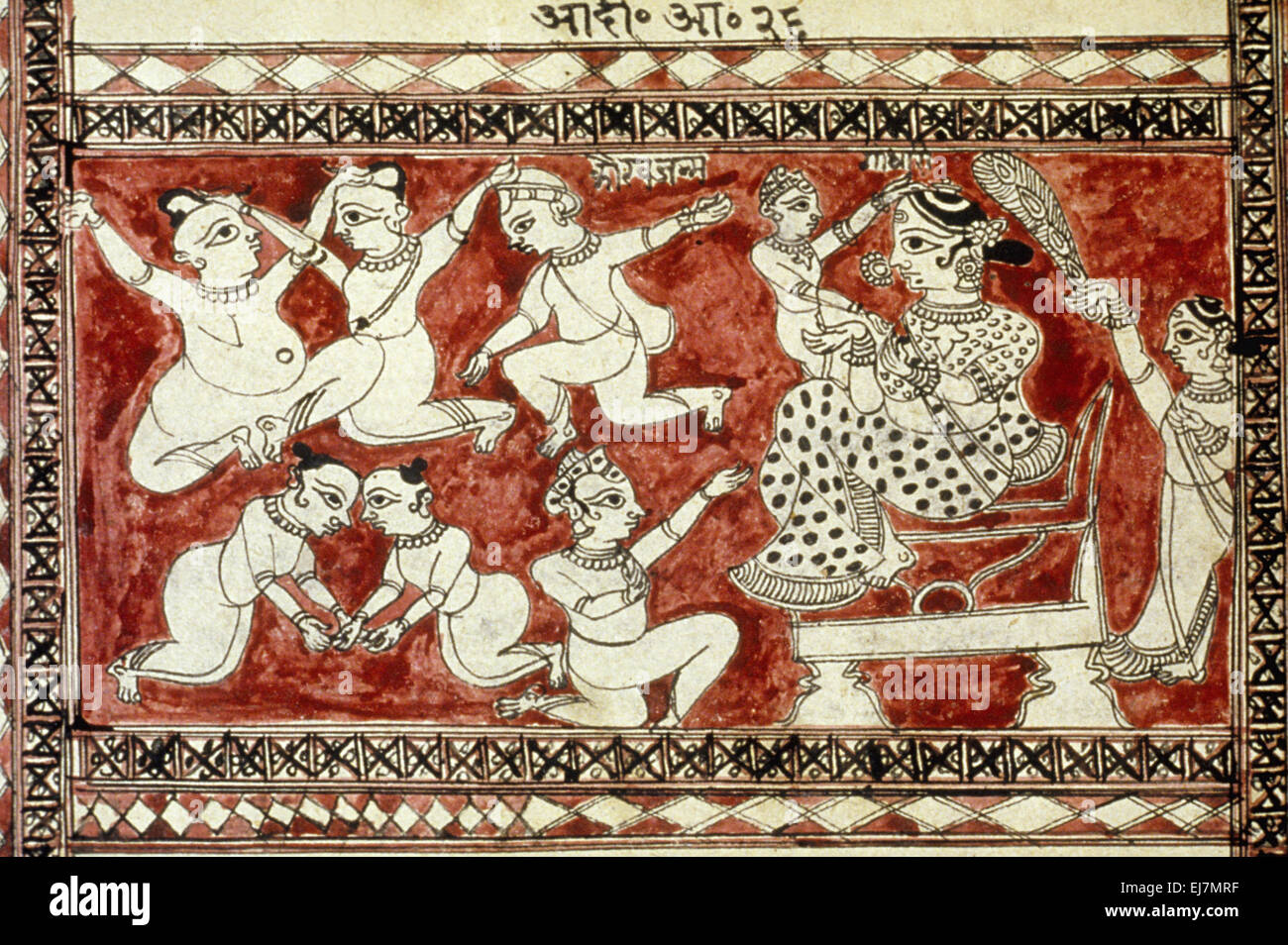 Birth of Kauravas. Gujarat, circa 19th. Century A.D., India - Stock Image