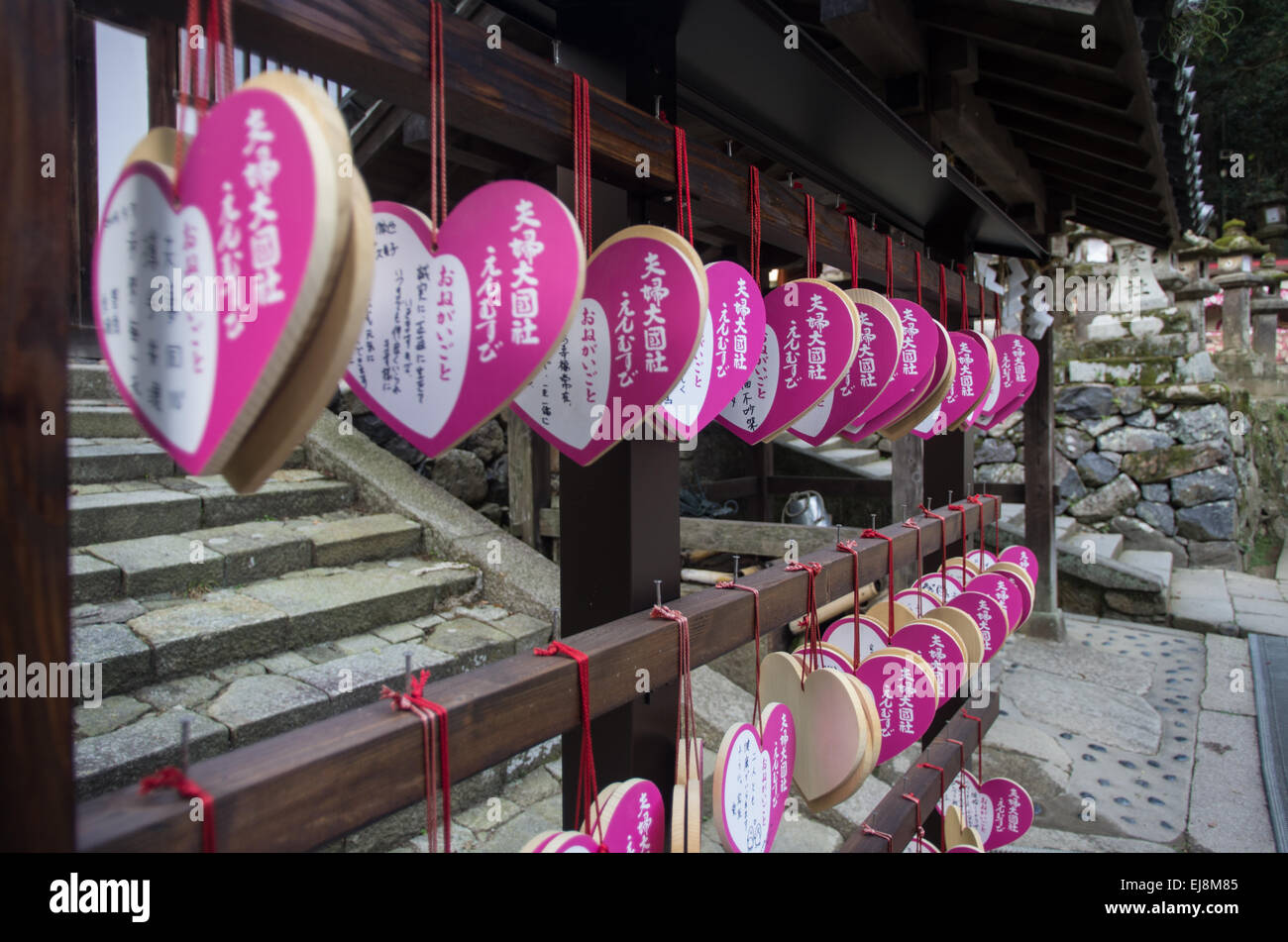 Heart-shaped prayer tablets (ema) at Meoto Daikokusha (auxillary shrine to Kasuga Taisha) in Nara, Japan Stock Photo