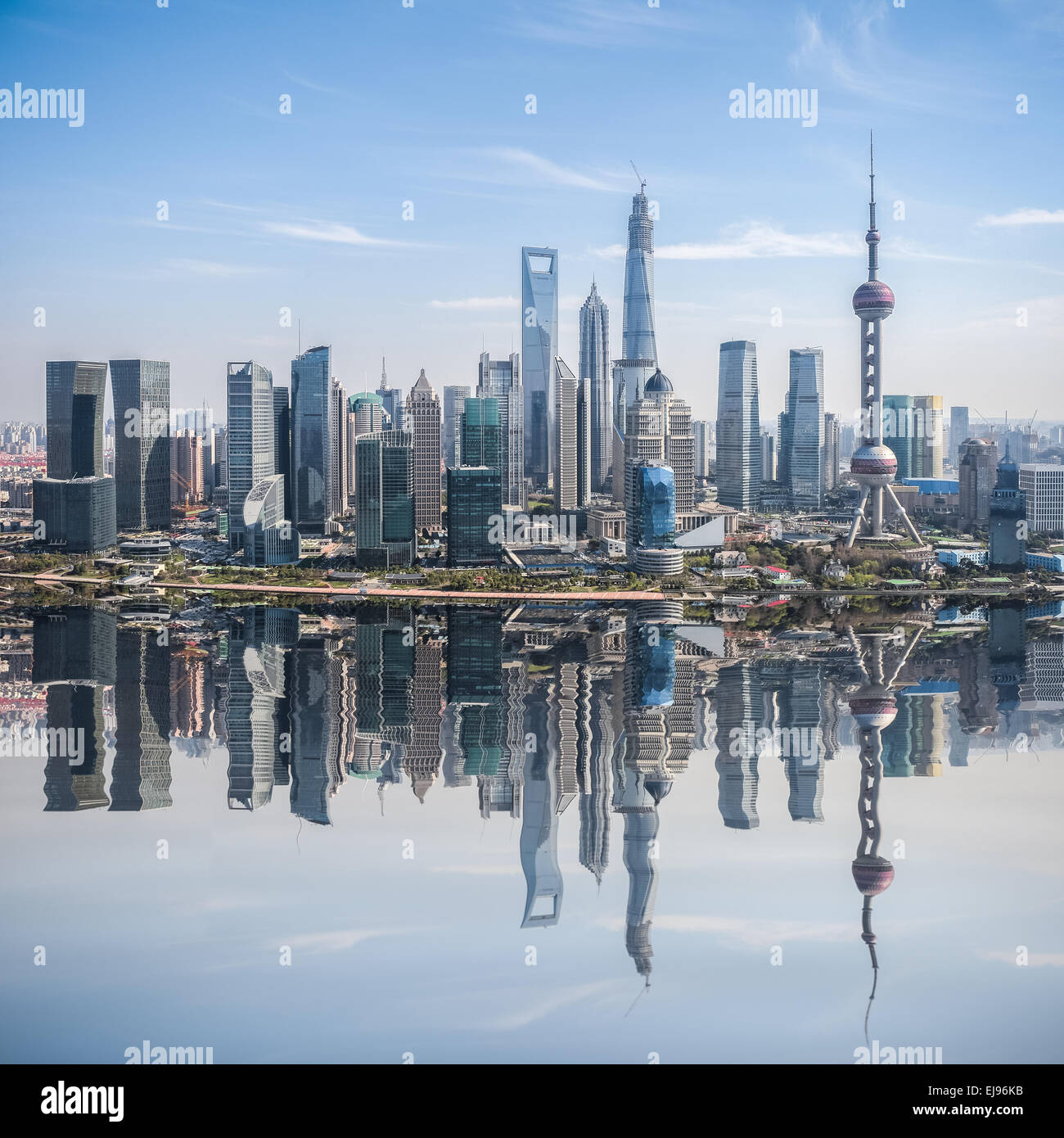 developed city in shanghai pudong - Stock Image