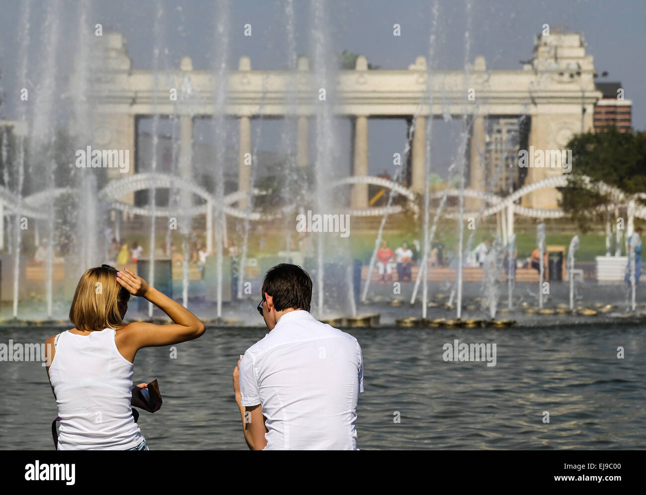 Relaxing at Gorki-Park in Moscow - Stock Image