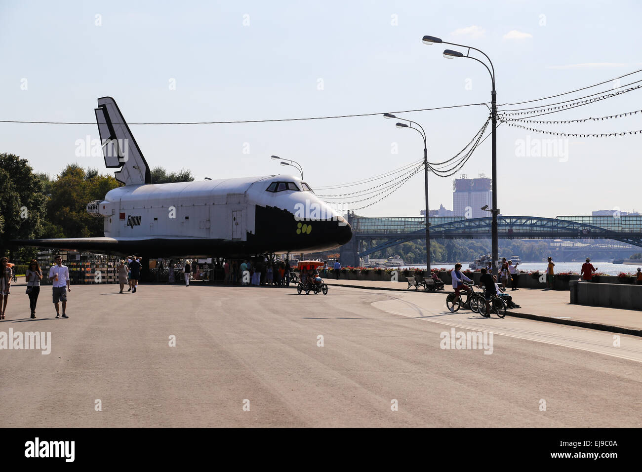 Space Shuttle in Moscow - Stock Image