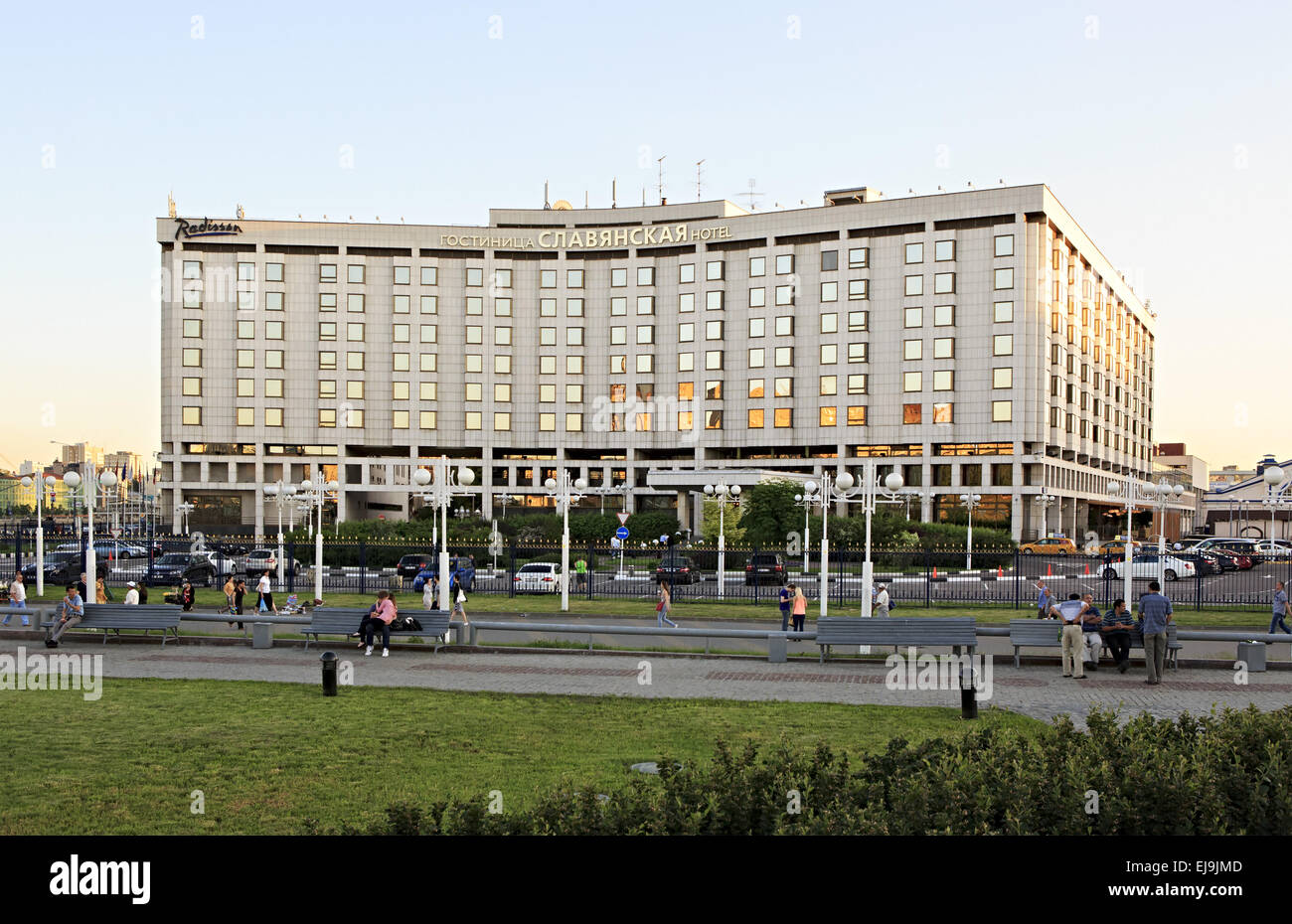 Hotel Slavic Europe Square. Moscow. - Stock Image