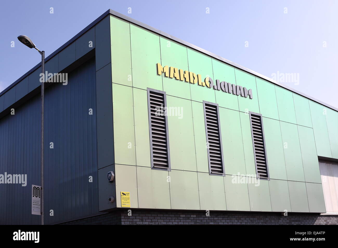 An exterior view of the Mahdlo Youth Centre in Oldham, Lancashire UK - Stock Image