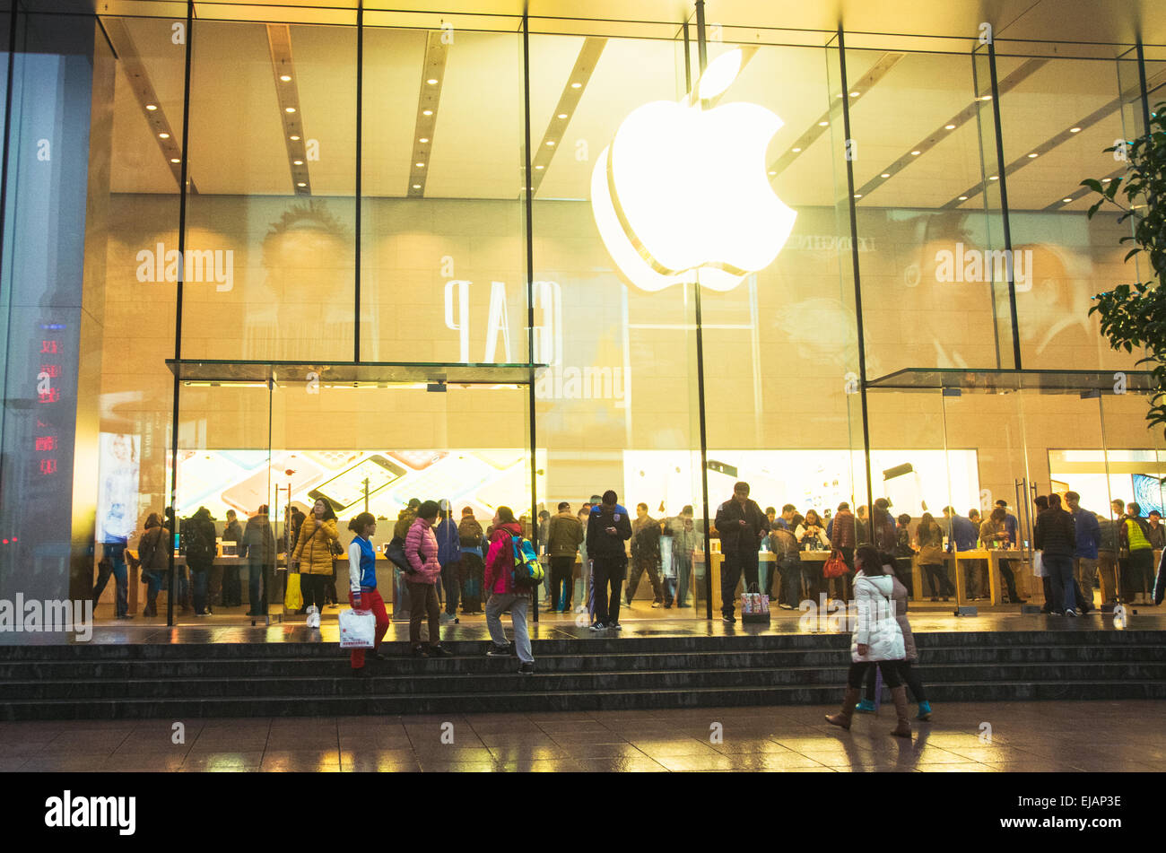 apple flagship store in shanghai china - Stock Image