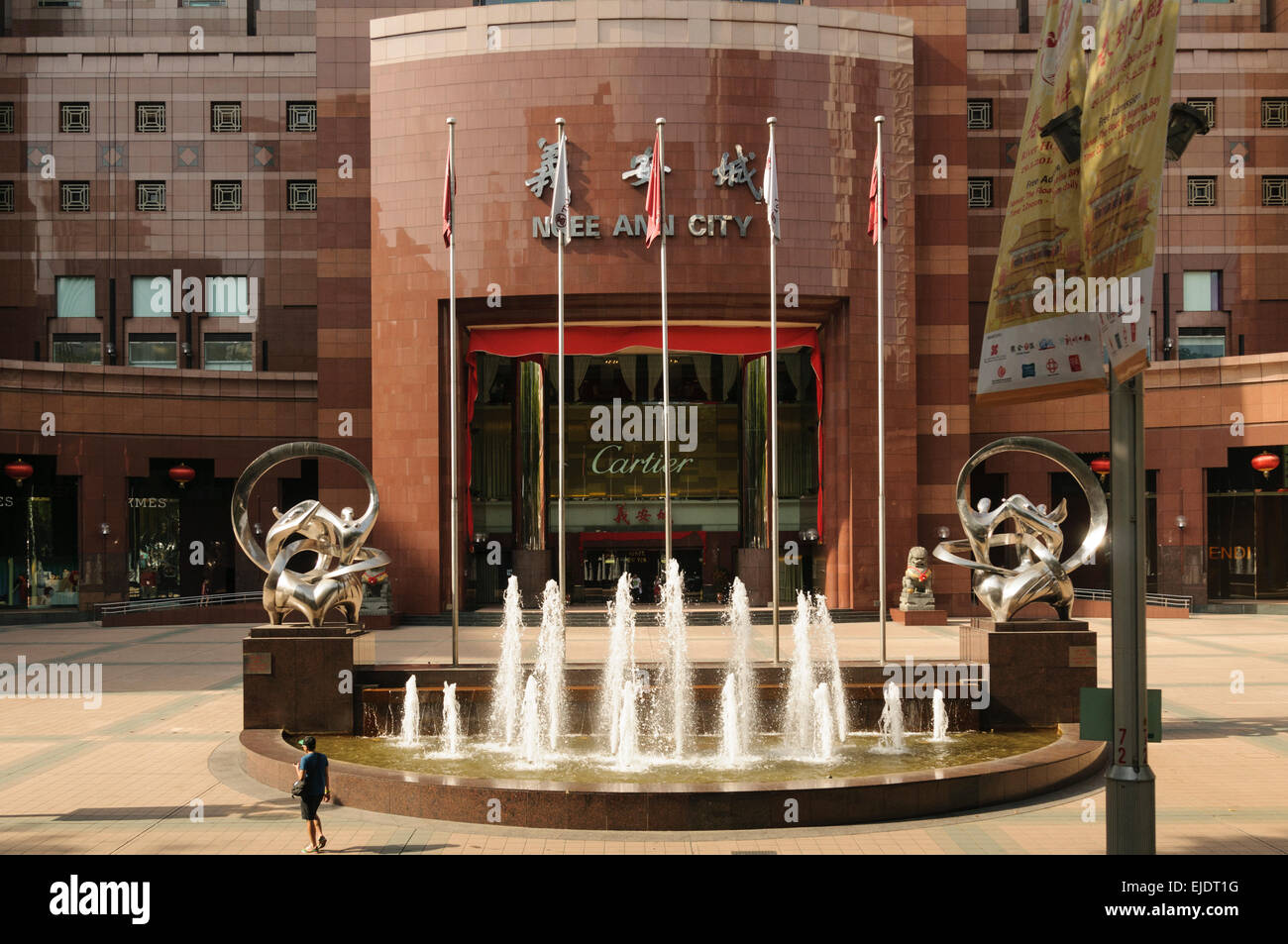Ngee Ann City shopping centre and commercial building located on Orchard Road, Singapore. Stock Photo