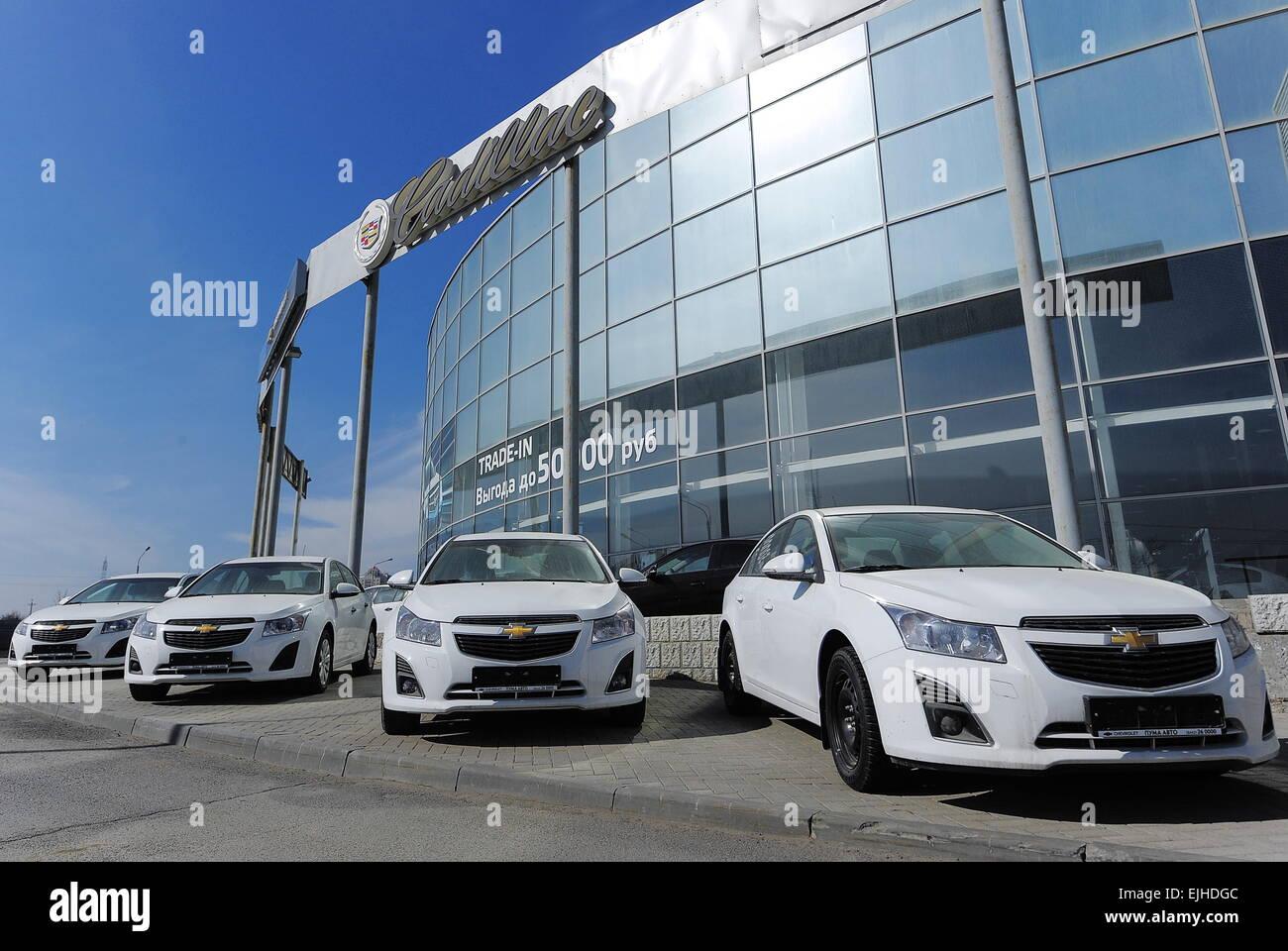 Volgograd, Russia. 20th Mar, 2015. Chevrolet cars for sale at Stock ...