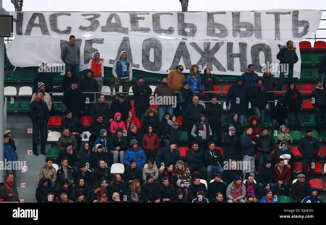 Moscow, Russia. 21st Mar, 2015. Arsenal's fans cheer for their team in the 2014/15 Season Russian Premier League - Stock Image