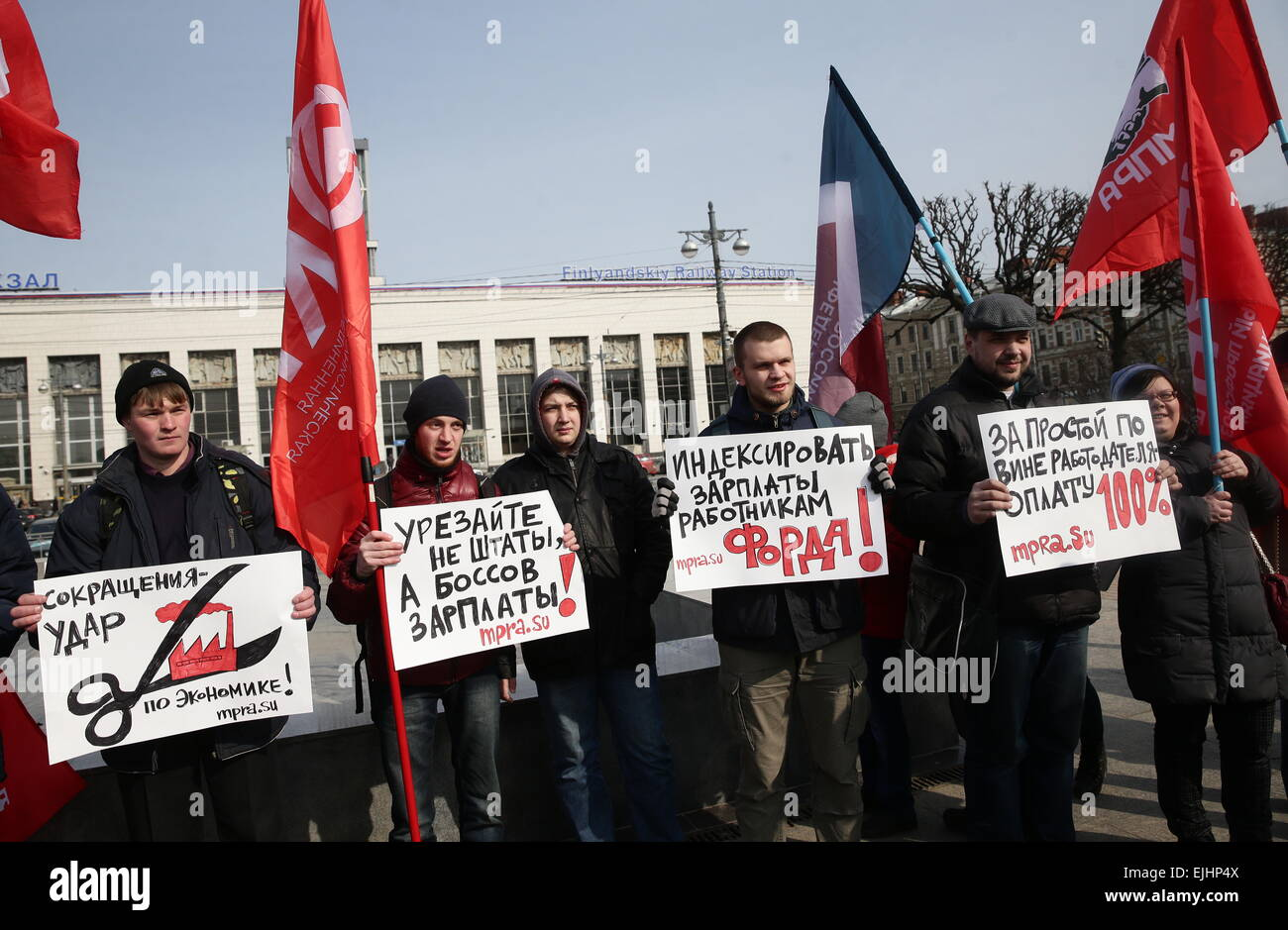 ST. PETERSBURG, RUSSIA. MARCH 27, 2015. Employees of the General Motors and Ford car plants demand protection for - Stock Image