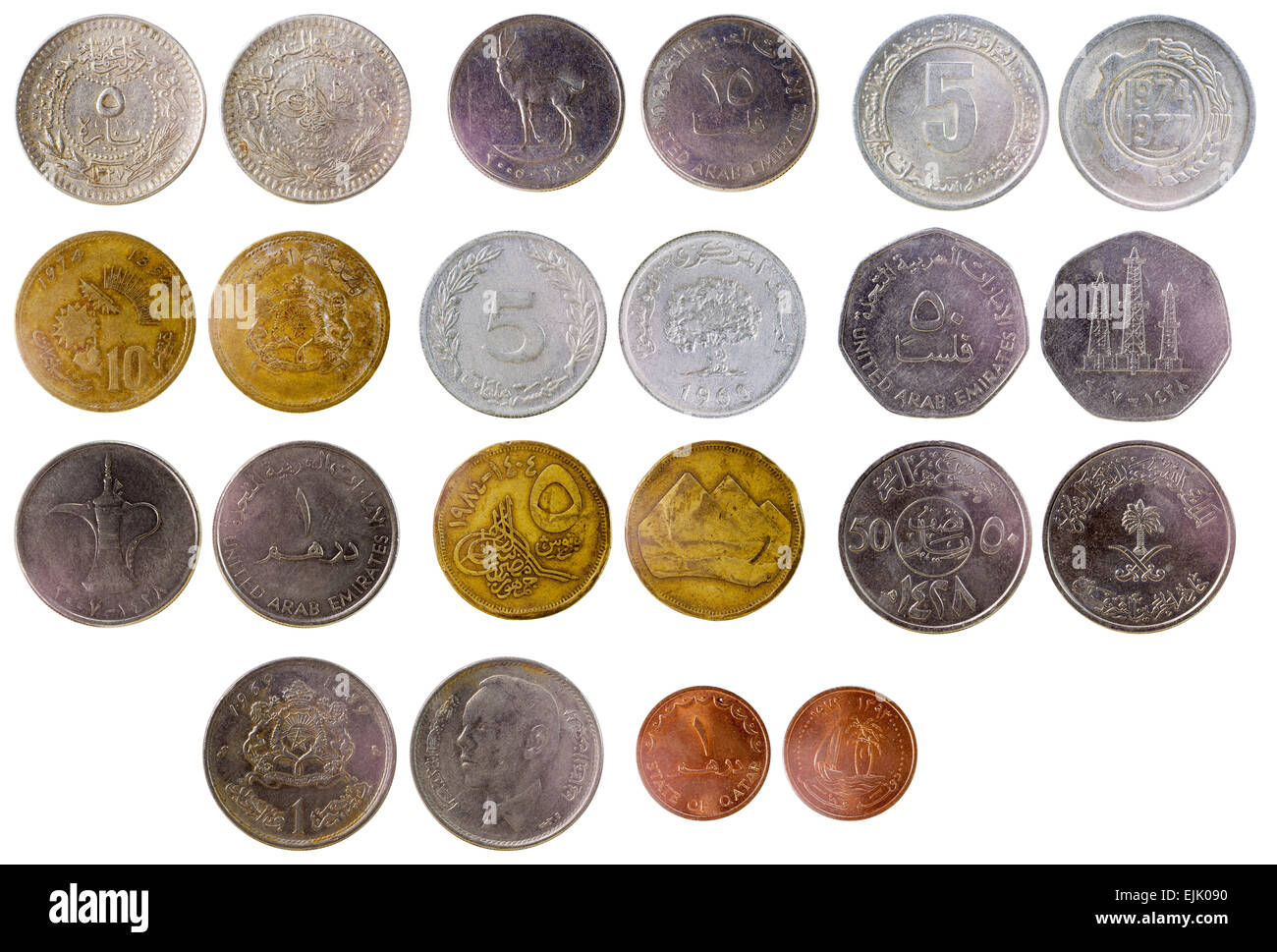 different old arab coins isolated on white background - Stock Image
