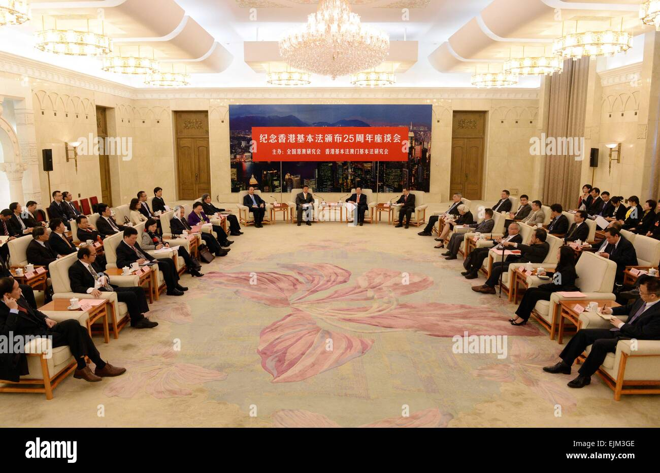 Beijing, China. 29th Mar, 2015. A symposium is held to mark the 25th anniversary of the promulgation of the Basic - Stock Image
