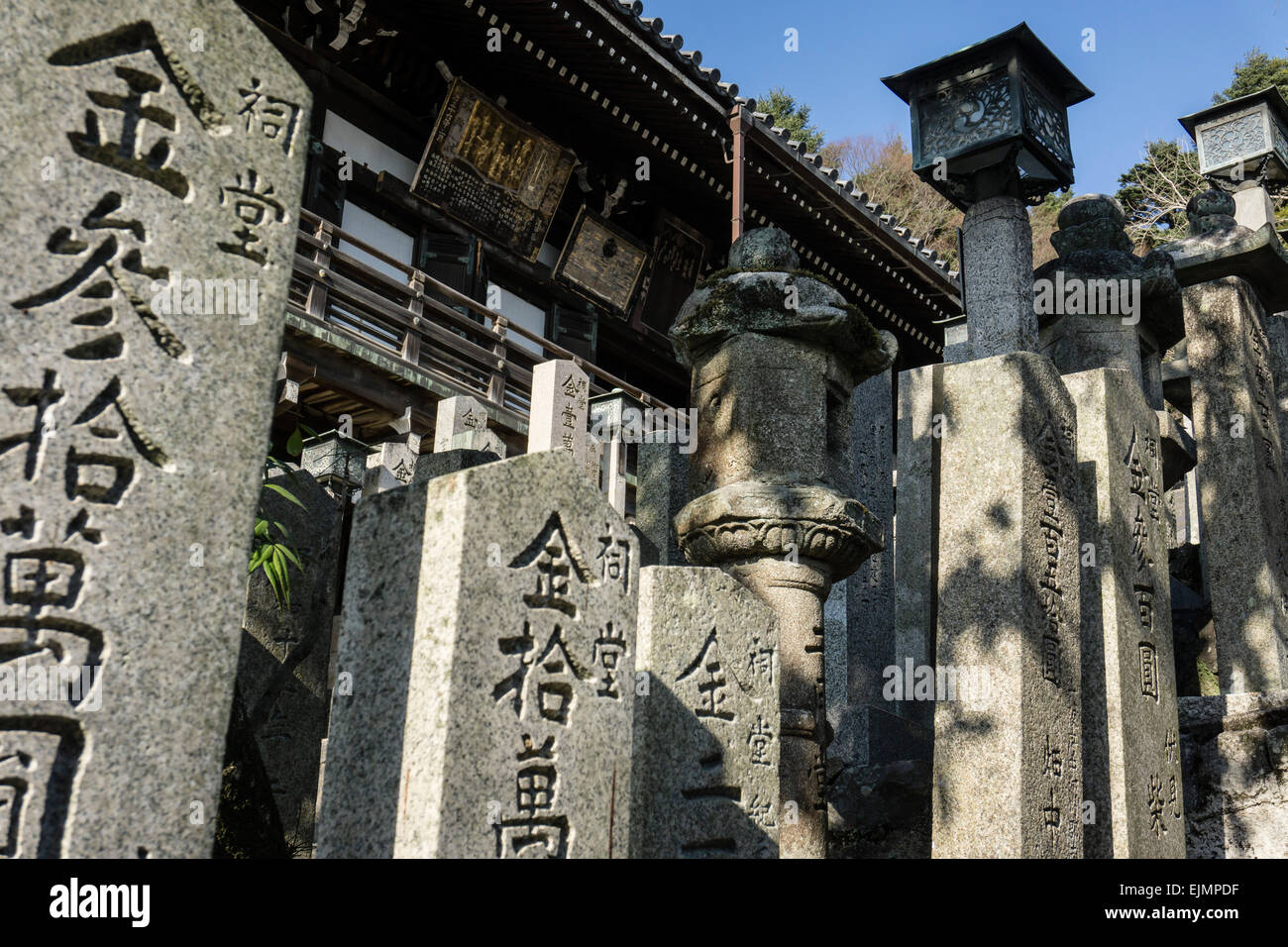 View of gravestones and lanterns at Nigatsu-do Hall in Todaiji Temple, Nara, Japan Stock Photo