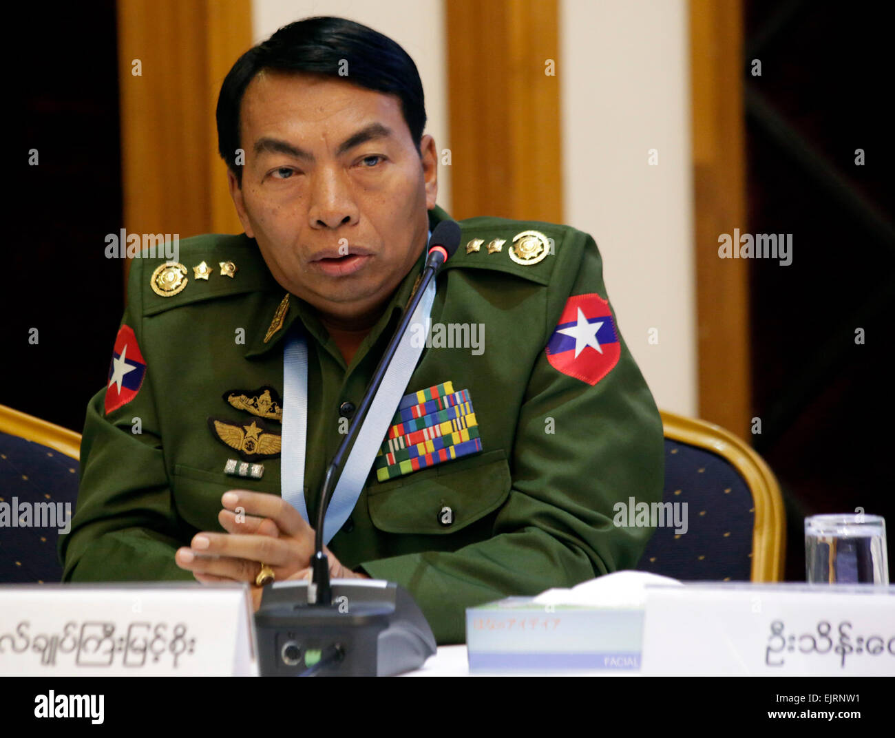 (150331) -- YANGON, March 31, 2015 (Xinhua) -- Myanmar Lieutenant-General Myint Soe speaks to media during a joint - Stock Image