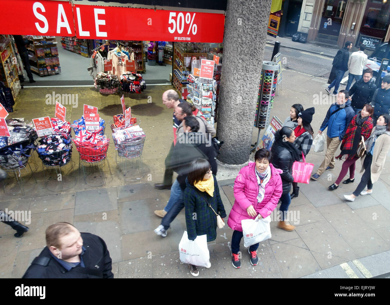 Pedestrians in Shaftesbury Avenue in West End of London - Stock Image