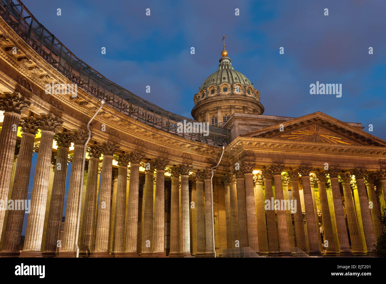 Famous Kazan Cathedral on Nevsky prospect in St Petersburg, Russia Stock Photo