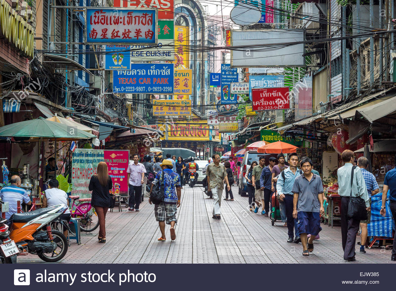 Bangkok : Chinatown - Thailand Stock Photo