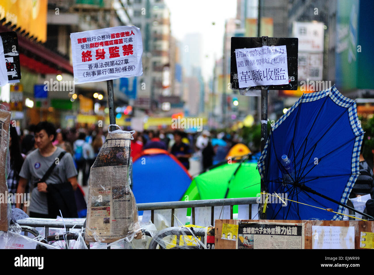 Universal sufferage or the umbrella movement occupied several of the main areas of Hong Kong.  Key areas in Admiralty; - Stock Image