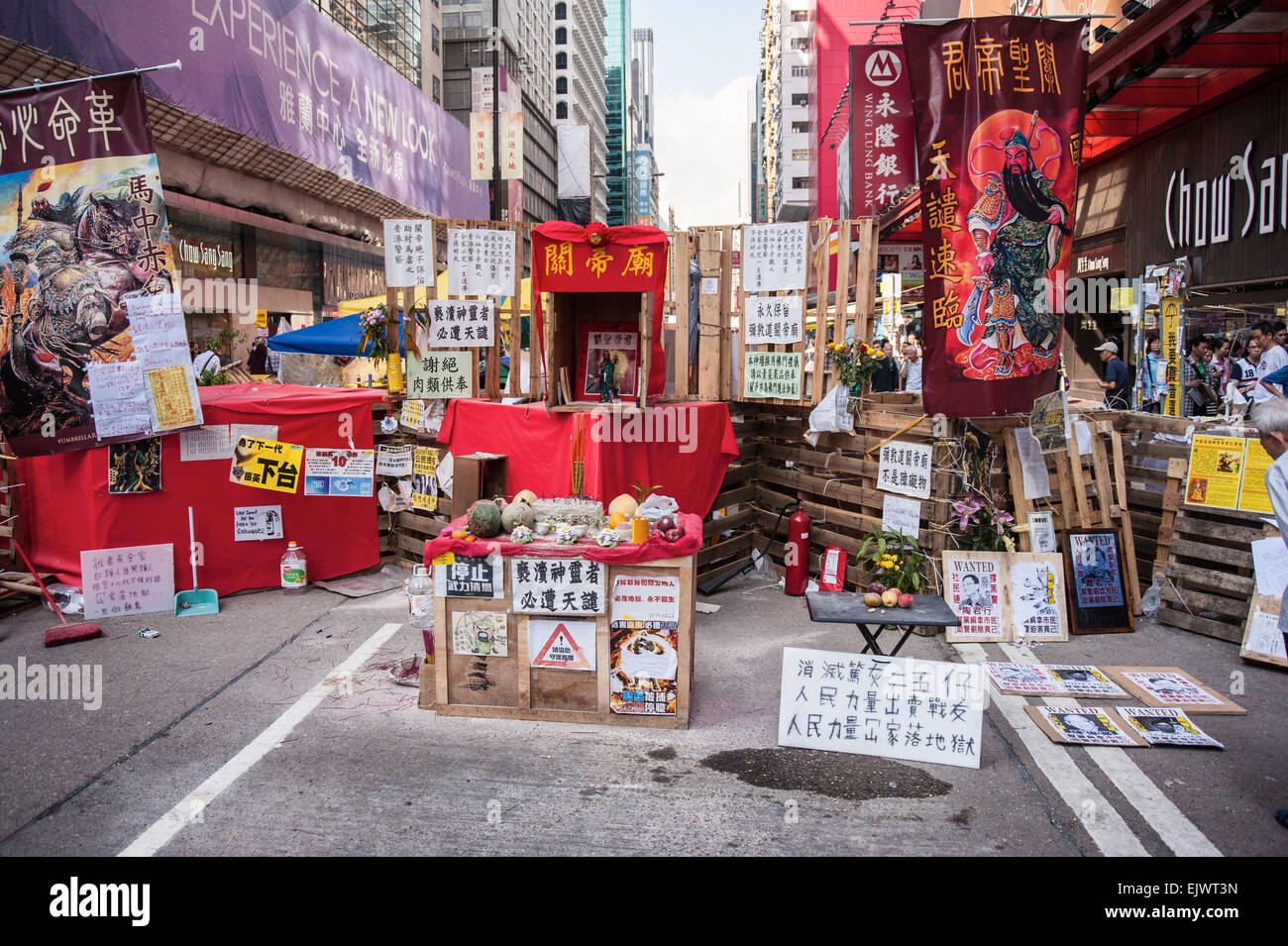 Universal suffrage or the umbrella movement occupied several of the main areas of Hong Kong. - Stock Image