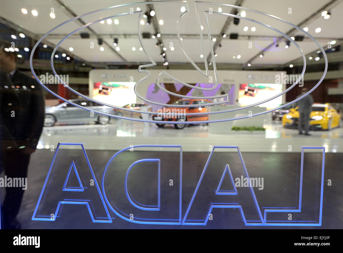 St. Petersburg, Russia. 2nd Apr, 2015. AvtoVaz's concept cars unveiled at the Auto World 2015 International - Stock Image