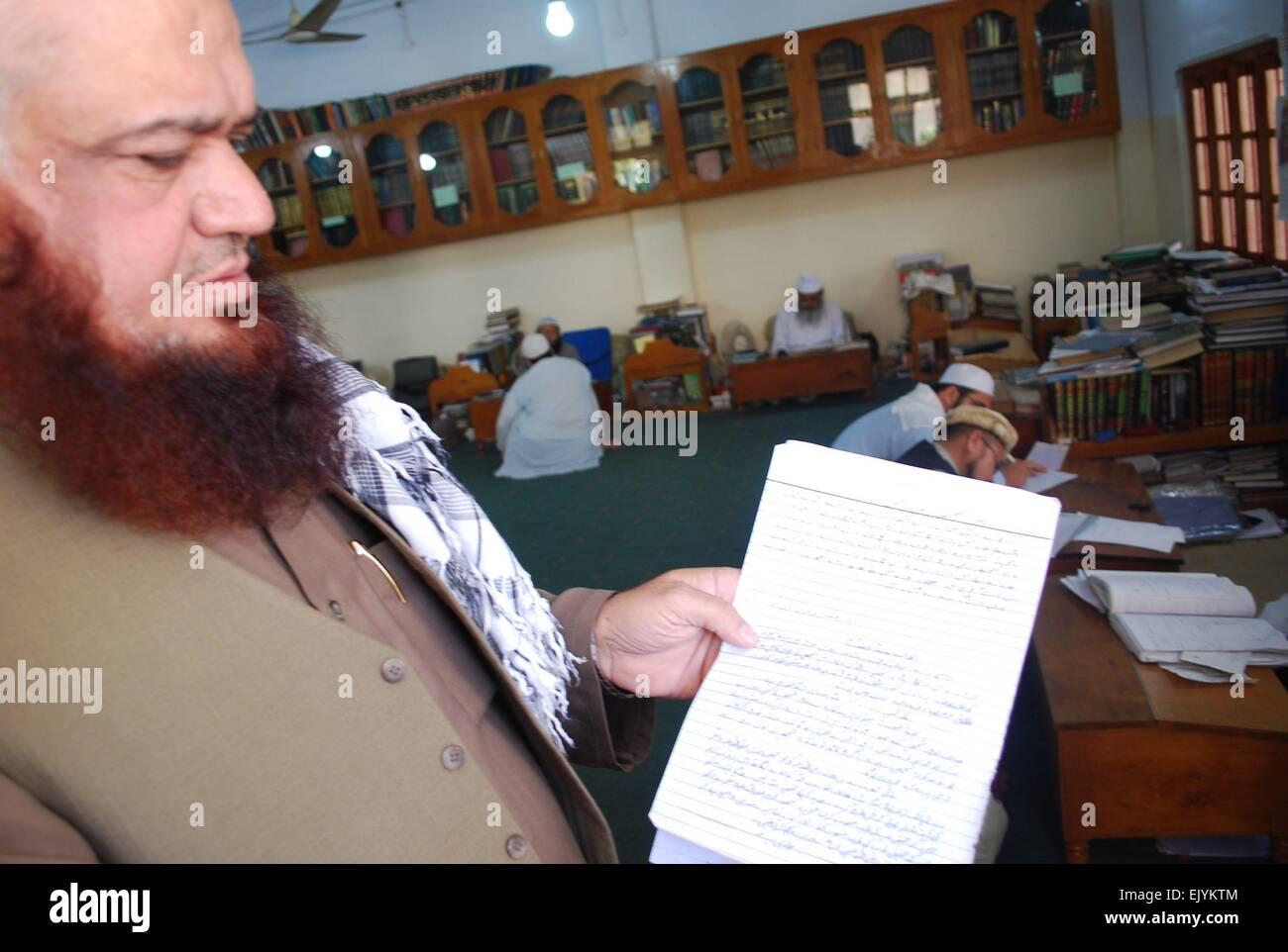 Islamic School Pakistan Stock Photos & Islamic School