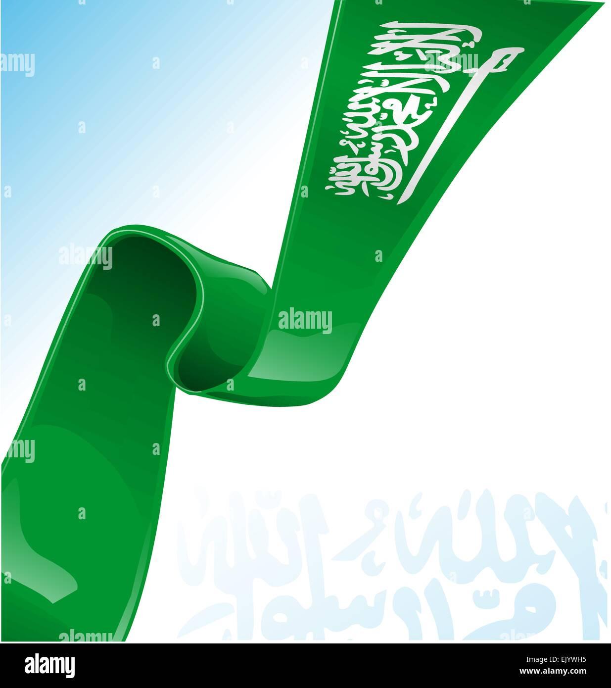 Saudi Arabia Flag On Background