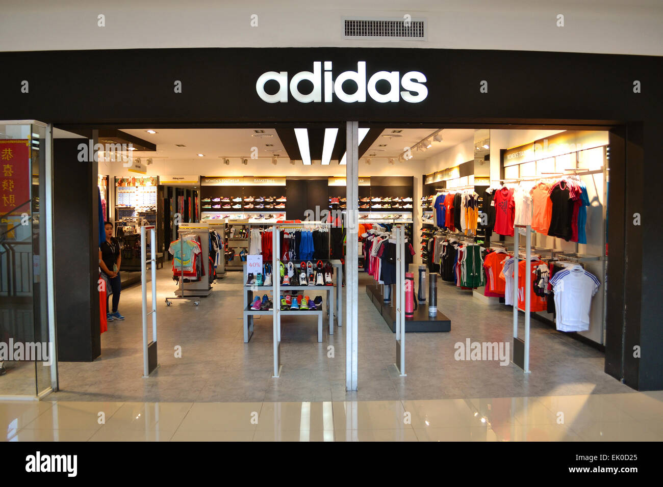 Adidas Shop Stock Photos & Adidas Shop Stock Images Alamy