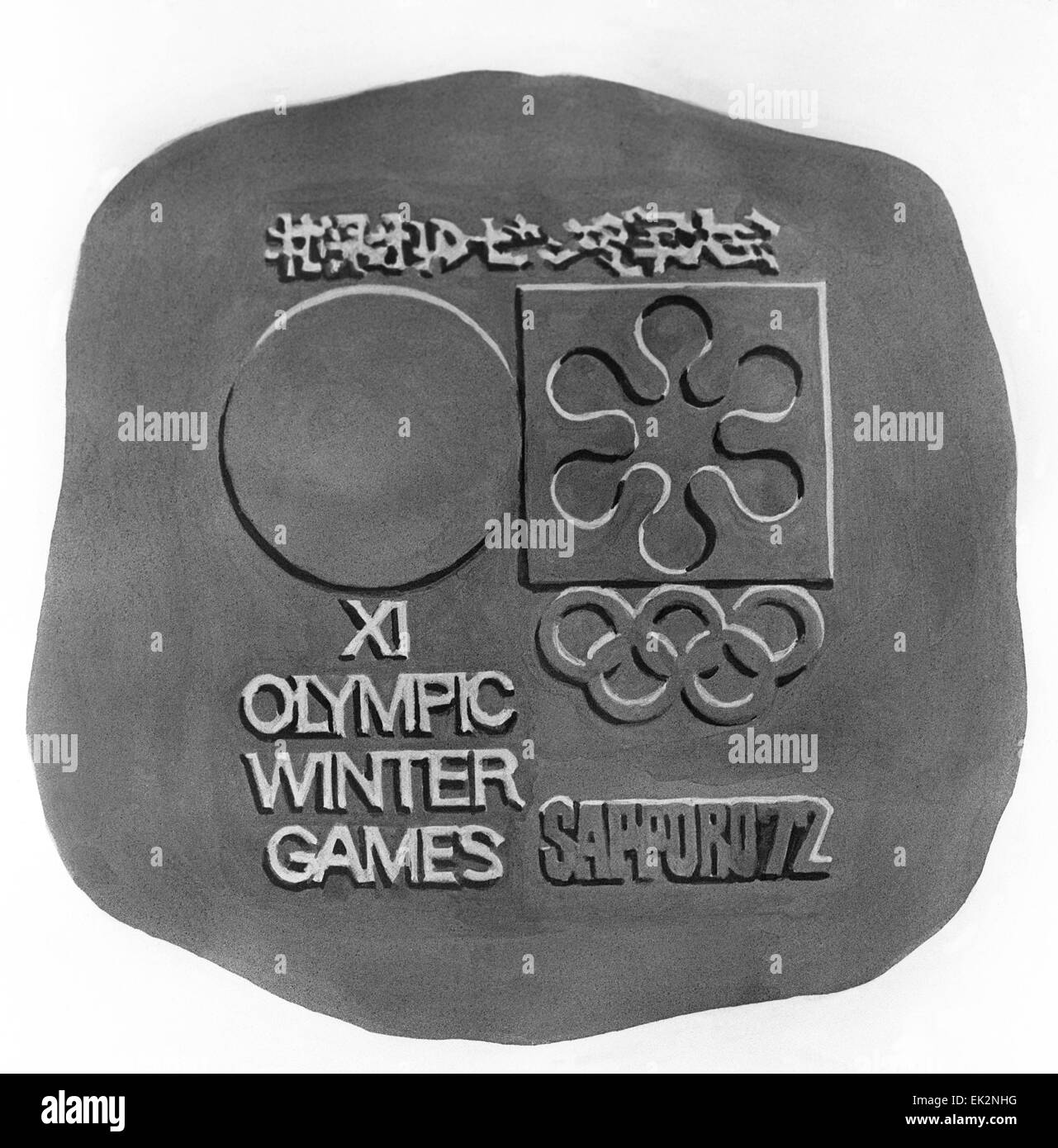 Japan. Sapporo. Reverse side of the gold medal of XI Olympic Games. - Stock Image