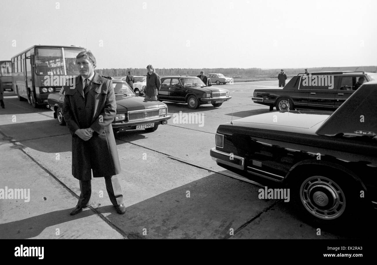 Moscow. An officer of the protection service of the KGB is on duty. - Stock Image