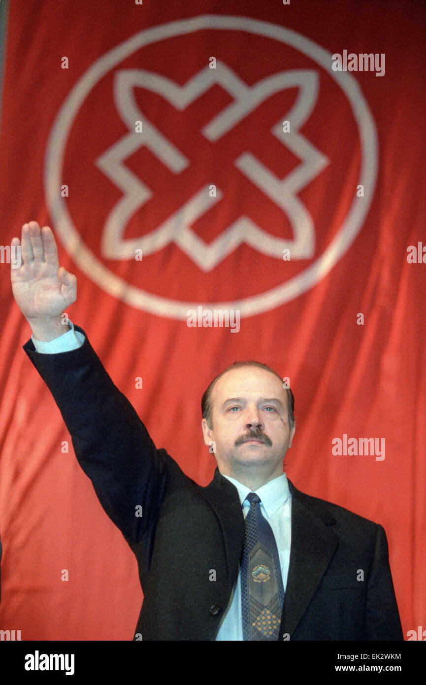 Moscow. The All-Russian Congress of Russian National Unity ultra-nationalist political party. Chairman of the party - Stock Image