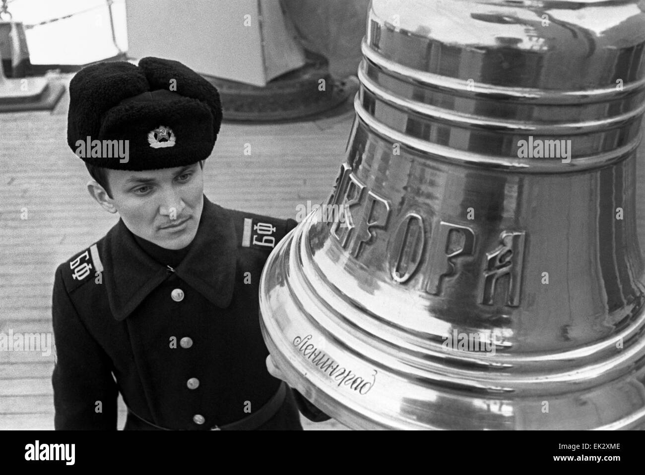 USSR. Leningrad. Russian cruiser Aurora. A watch tolls bells. - Stock Image