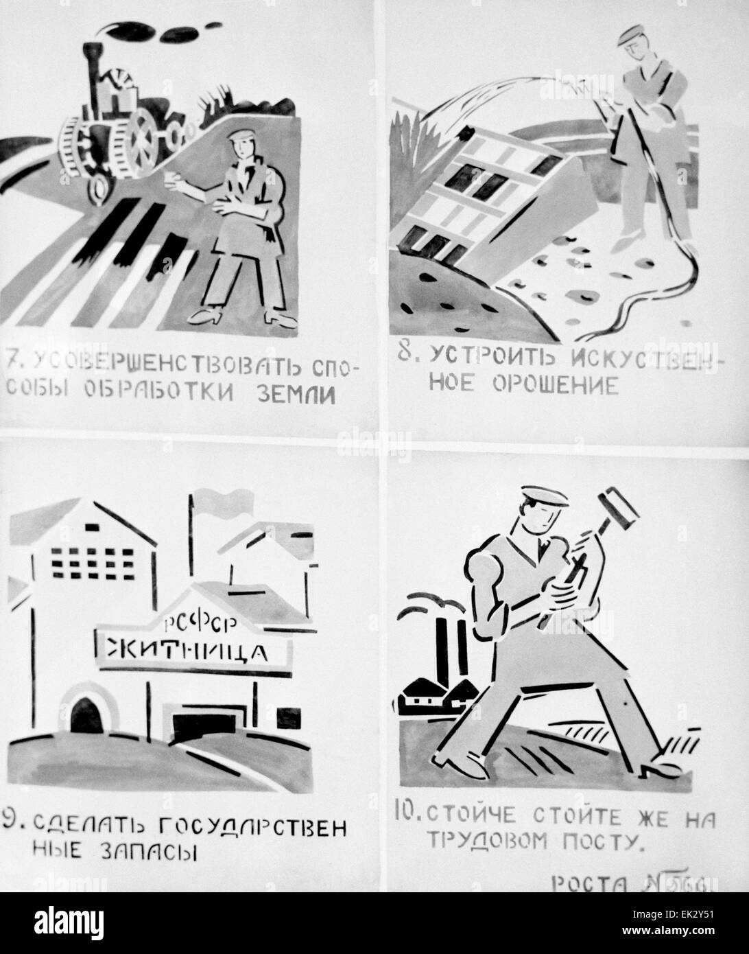 Moscow. RSFSR. One of the Rosta Windows Okna Rosta propaganda posters created by Vladimir Mayakovsky, Mikhail Cheremnykh, - Stock Image