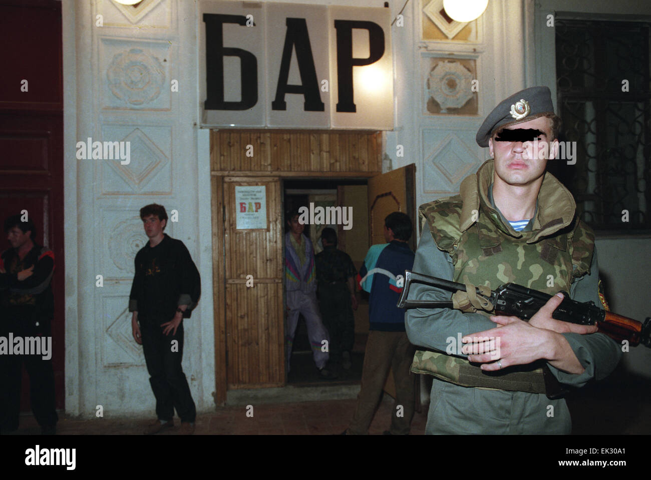 Moscow. A soldier of Moscow Special Designation Police unit during an inspection. - Stock Image