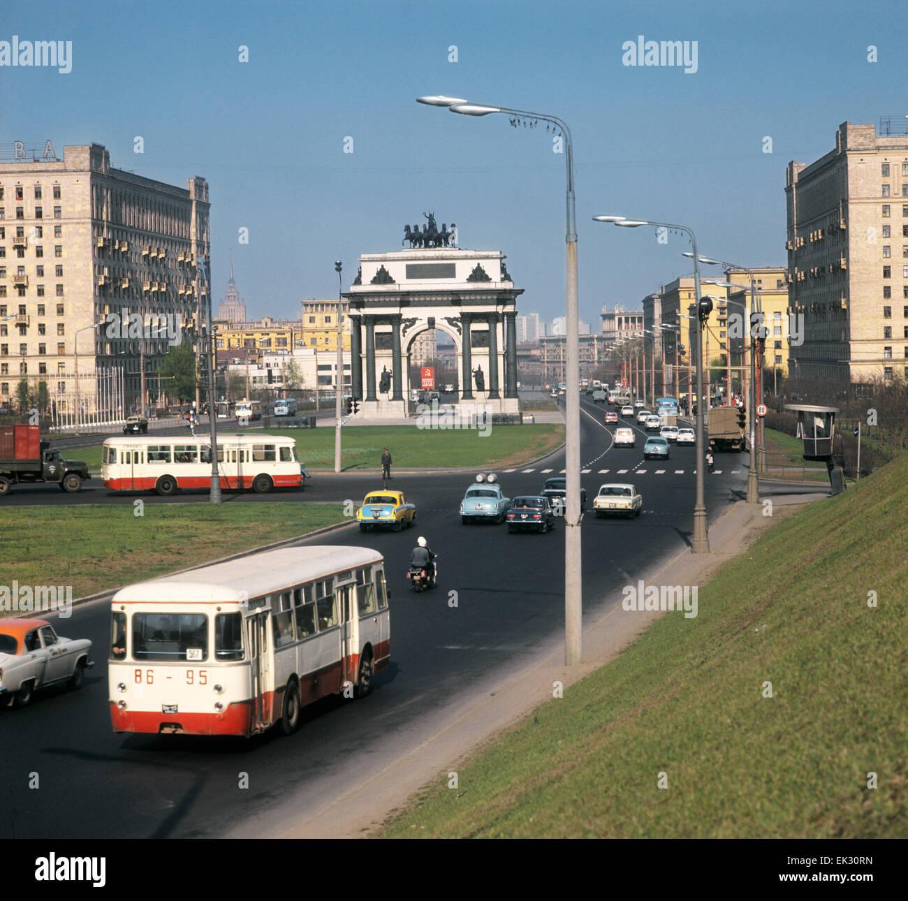 Moscow. USSR. Kutuzov Avenue. - Stock Image