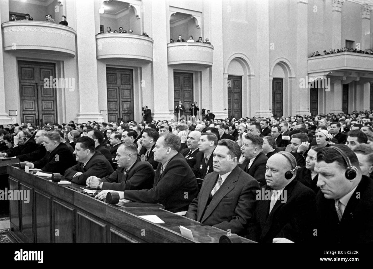 Moscow. USSR. The 21st CPSU Congress. In the hall of sessions. - Stock Image