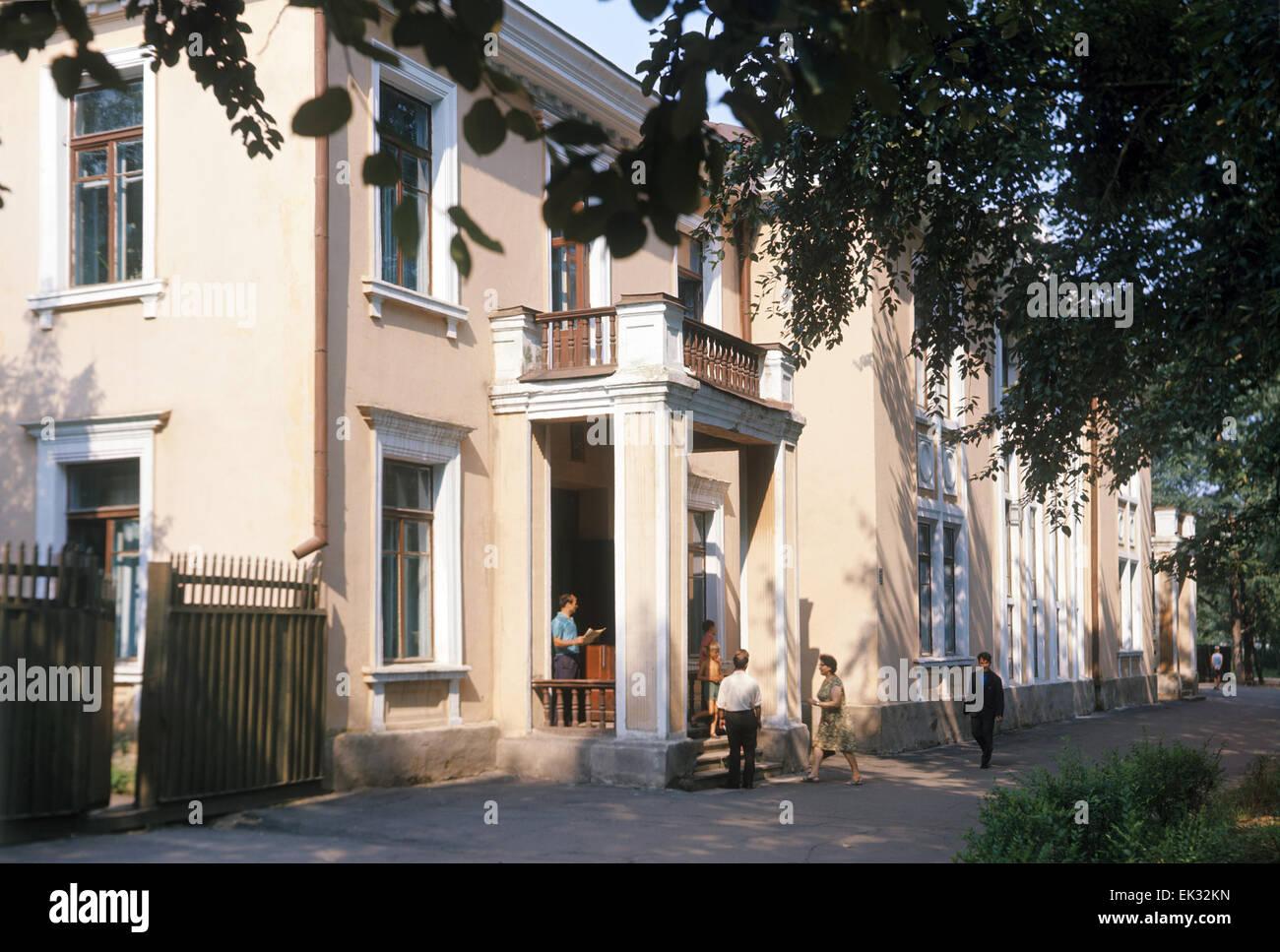 Birobidzhan. Jewish autonomous region. USSR. Sholem Aleichem Library. - Stock Image