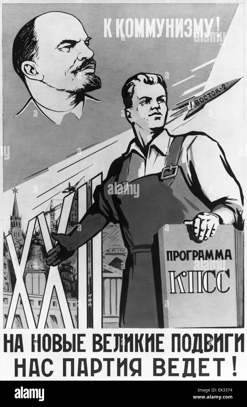 Moscow. USSR. Banner 'Aspiring to Communism'. - Stock Image