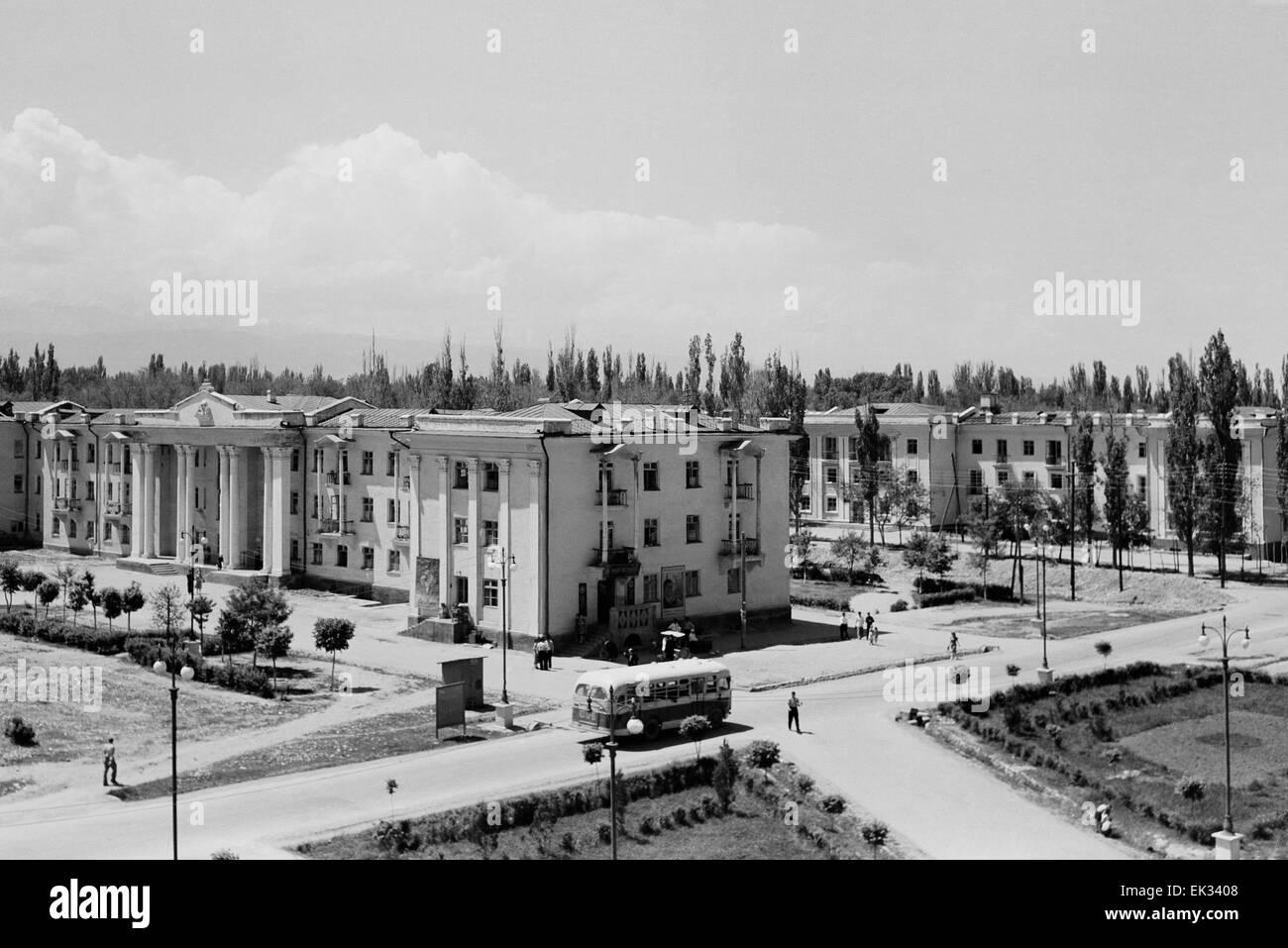 Frunze  Kyrgyz SSR  USSR  Frunze City Stock Photo: 80588936