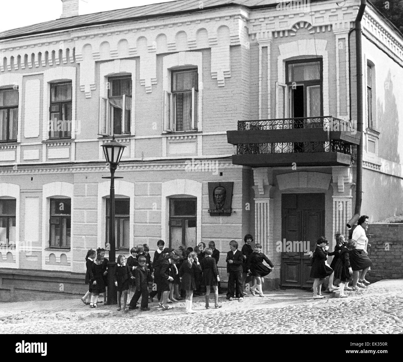 Kiev. Ukrainian SSR. USSR. The house where writer Mikhail Bulgakov was born. - Stock Image