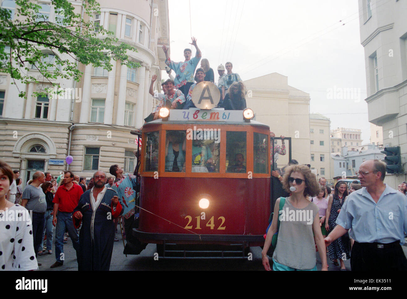 Moscow. Russia. Festival devoted to writer Mikhail Bulgakov in Patriarch Ponds. Annushka tram. - Stock Image