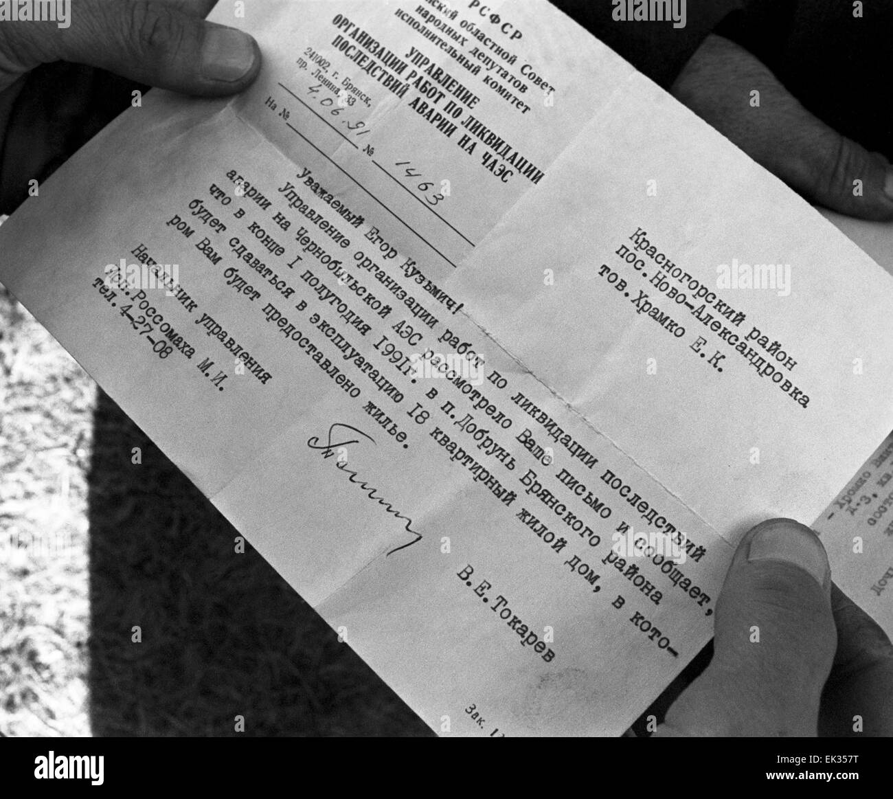 Bryansk region. USSR. The letter written by the manager of the Chernobyl Disaster recovery plan saying that a retiree, - Stock Image