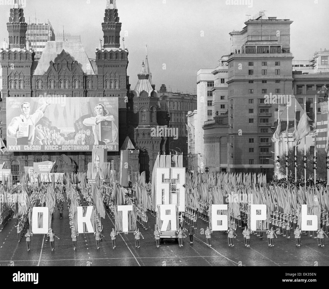 Red Square 1917 Stock Photos Amp Red Square 1917 Stock
